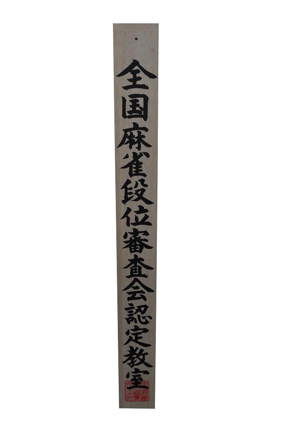 signboard-0001
