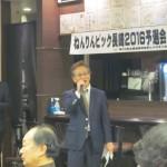 ねんりんピック長崎予選 愛知県麻雀段位審査会会長 川岸樹生