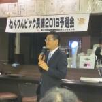 ねんりんピック長崎予選 愛知県麻雀段位審査会会長