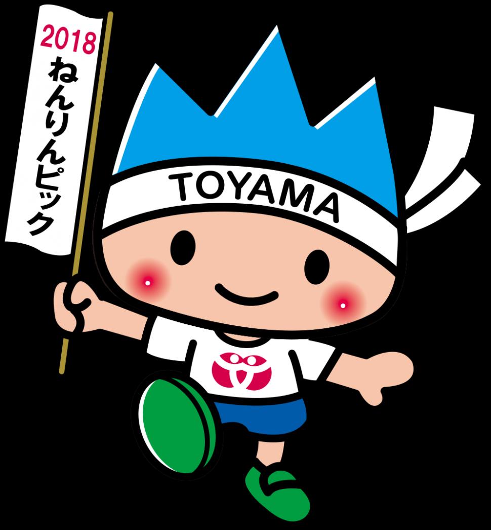ねんりんピック富山ロゴ